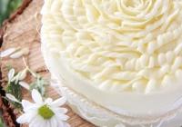 carrot-cake-6